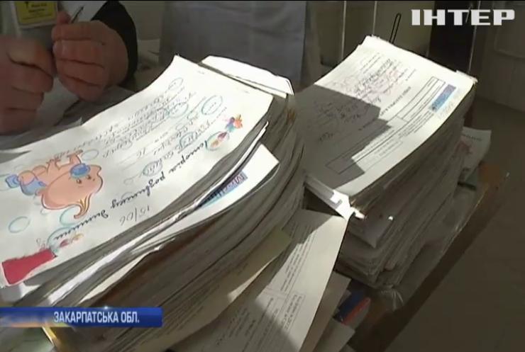 Немедична допомога: на Закарпатті не вистачає сімейних лікарів