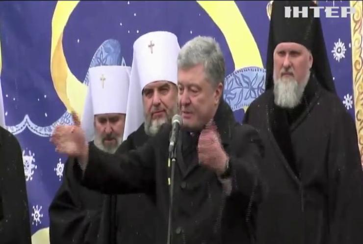 Петро Порошенко привітав українців з наданням Томосу