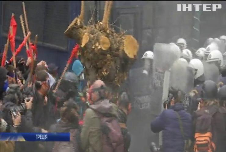 У Греції вчителі побилися з поліцією