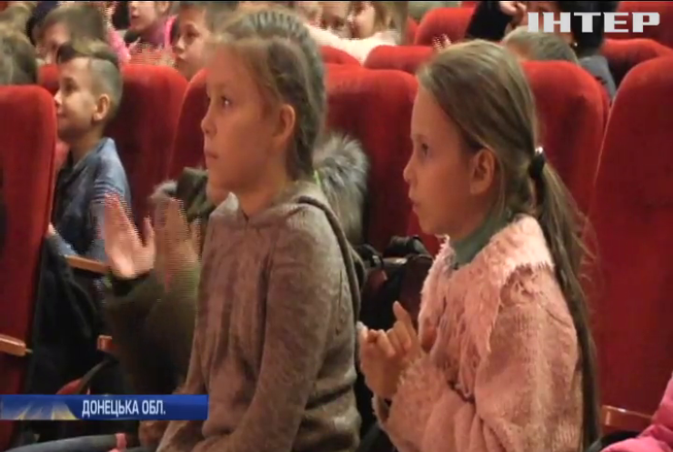 """""""Ангел, що втратив зірку"""": дитячий театр представив святкову виставу у Авдіївці"""