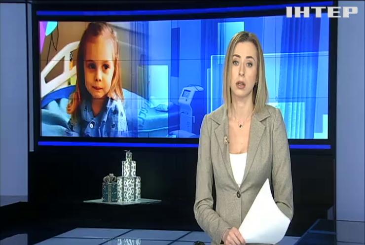 Маленька Софія потребує лікування онкологічного захворювання крові