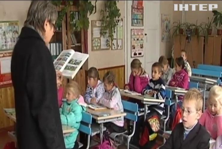 В Україні розпочалася реєстрація на сертифікацію вчителів
