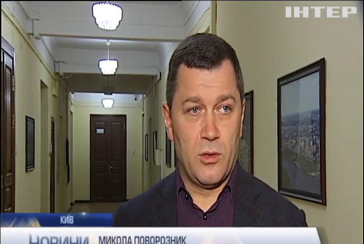 Грип в Україні: столичні школи зупиняють навчання