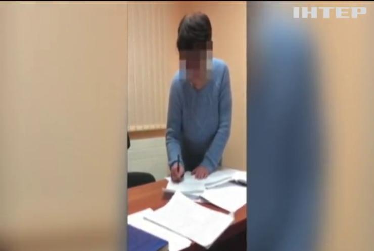 У Львові заарештували антиукраїнську пропагандистку Олену Бойко