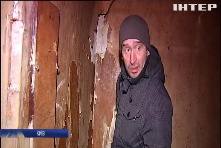 У Києві 20 років не ремонтують аварійний будинок