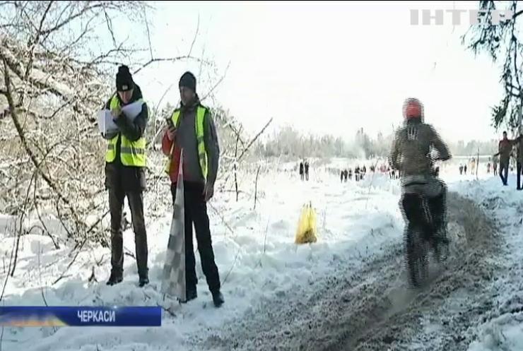"""""""Замерзлі колеса"""": під Черкасами мотоциклісти провели екстремальні перегони"""
