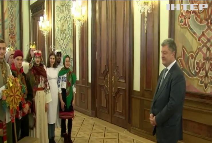 Петро Порошенко подякував Українській академії лідерства за збереження традицій