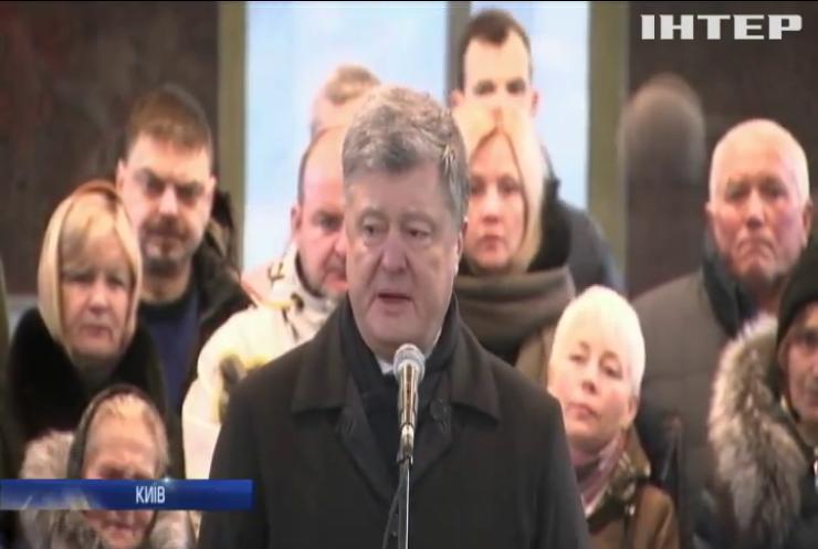 Петро Порошенко вшанував пам'ять захисників Донецького аеропорту