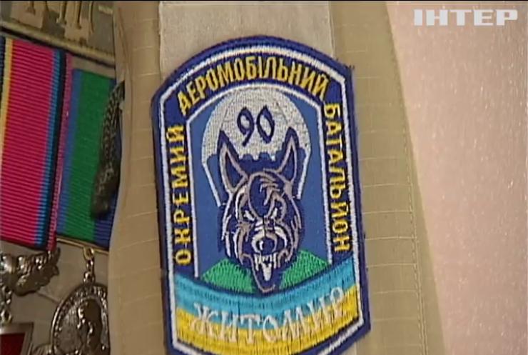 """Україна вшановує пам'ять """"кіборгів"""""""