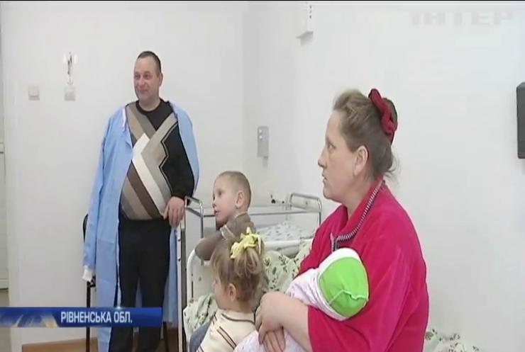 На Рівненщині жінка народила дев'ятнадцяту дитину | podrobnosti.ua