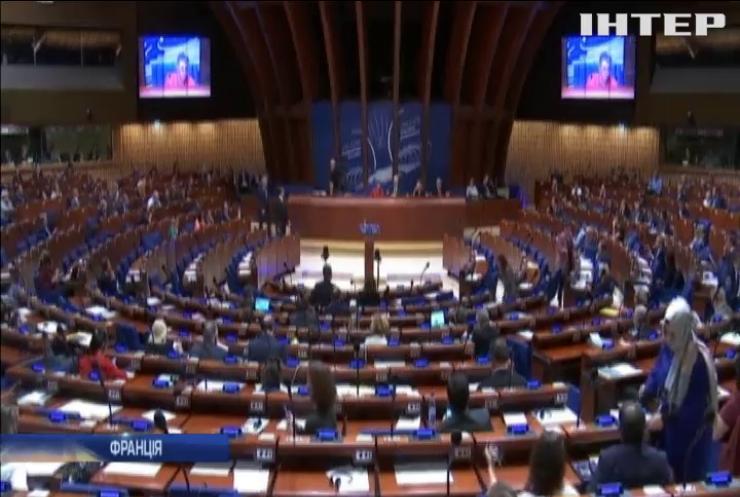 У ПАРЄ відбудуться дебати з резолюцією щодо ситуації на Азові