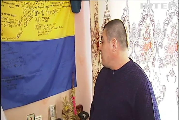 В Україні вшановують захисників Донецького аеропорту