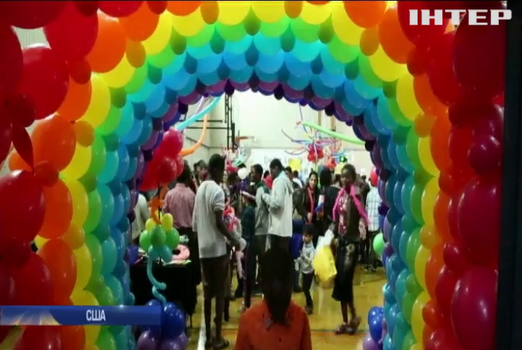 У США для дітей-біженців влаштували колективний День народження