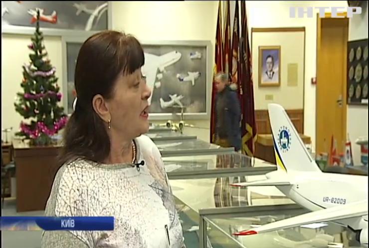 """В """"Укроборонпромі"""" заявили про відновлення виробництва літаків """"Руслан"""""""