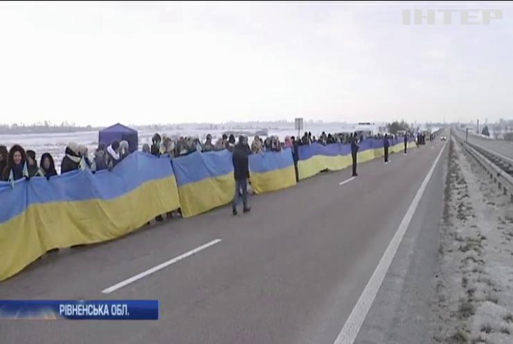 Сторіччя соборності: як в Україні відзначили символічну дату?