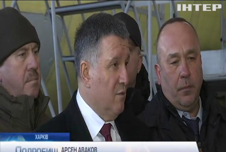 Міністр внутрішніх справ Арсен Аваков у Харкові оглянув зразки сучасних літаків для Нацгвардії