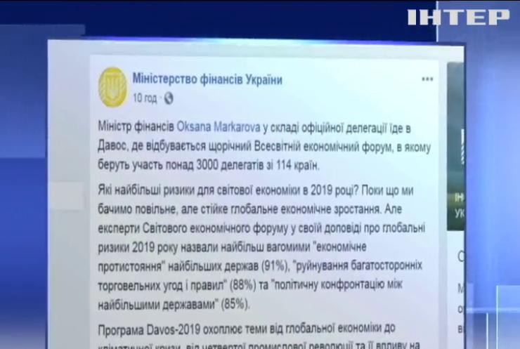 Петро Порошенко зустрінеться з головою МВФ