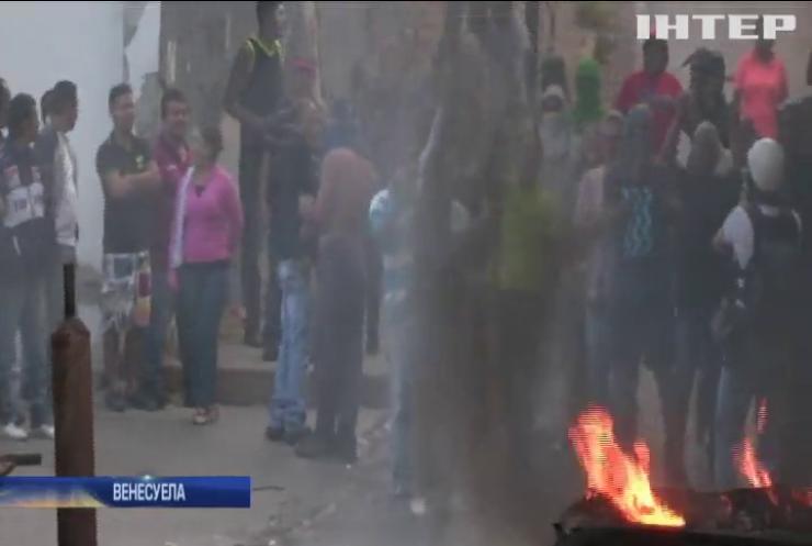Протести у Венесуелі: на вулицях з'явилися барикади