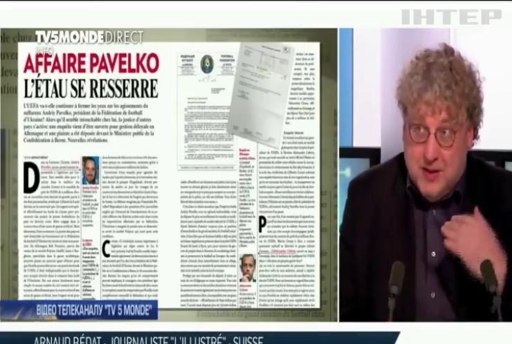 Небезпечне розслідування: голова федерації футболу України Андрій Павелко погрожує розправою журналісту - ЗМІ