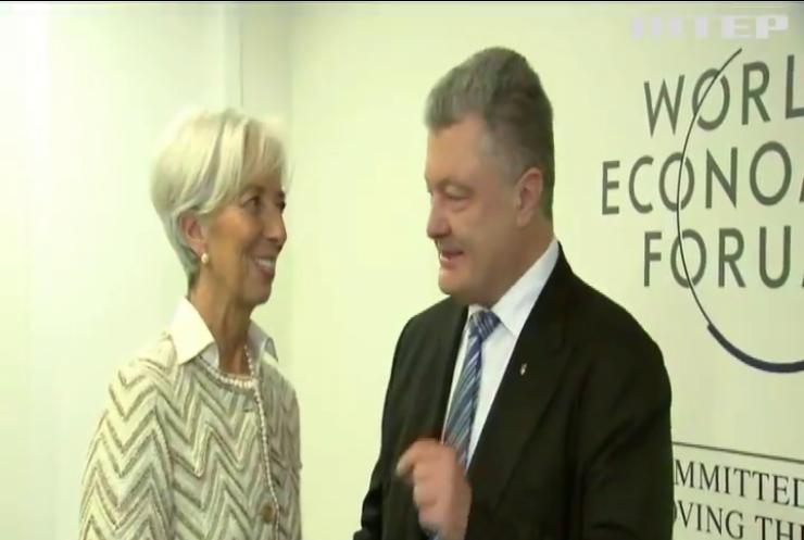Українська делегація у Давосі: Петро Порошенко прибув на Всесвітній економічний форум