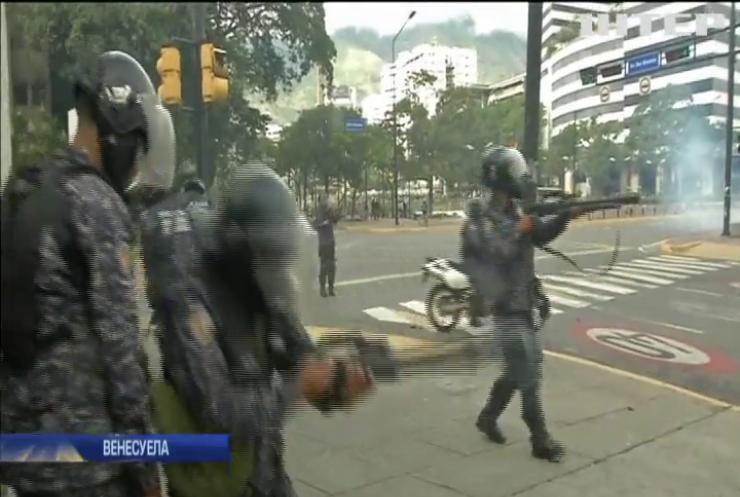 Протести у Венесуелі: армія залишається вірною Ніколасу Мадуро