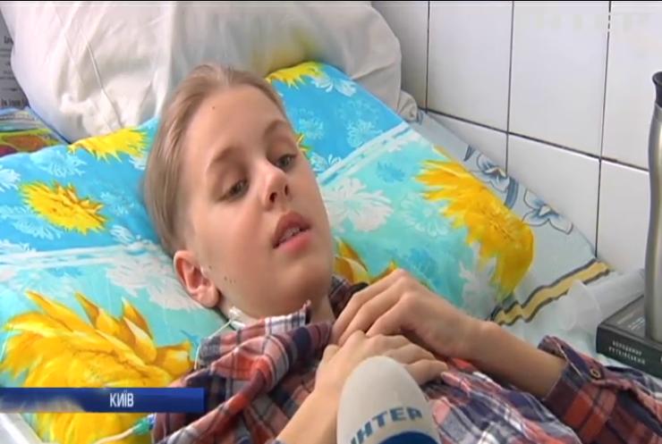 Дванадцятирічний Денис потребує термінової трансплантації