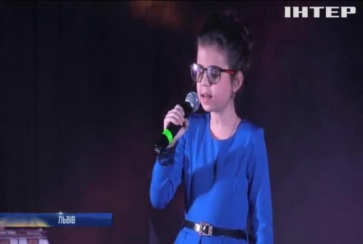 У Львові представили виставу з незрячими юними акторами