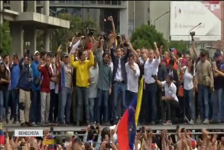 Ситуація у Венесуелі: державний переворот чи законна зміна влади?