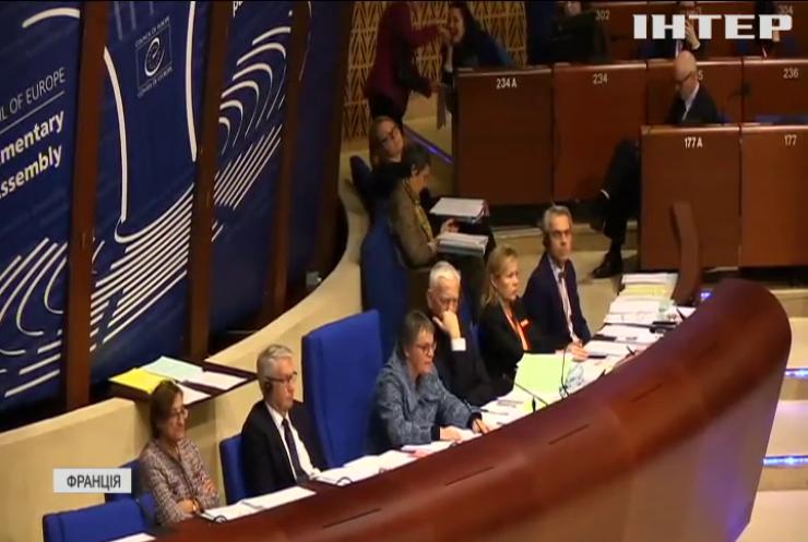 Звільнення українських моряків: в ПАРЄ закликали Росію звільнити військовополонених