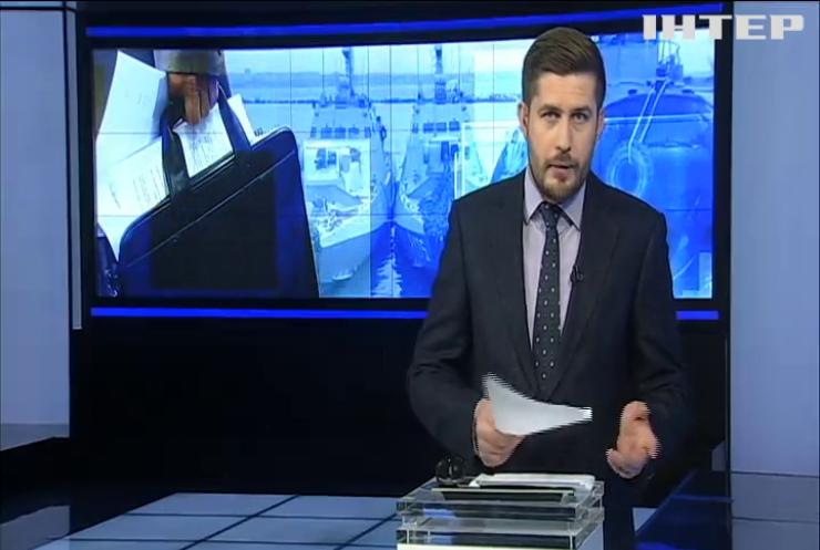 Червоний Хрест закликали допомогти звільнити українських моряків