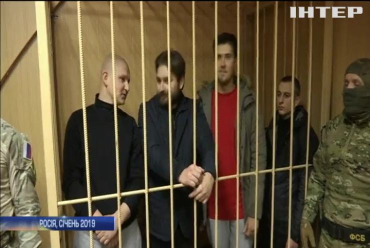 Українські моряки чекають на зустріч із адвокатами