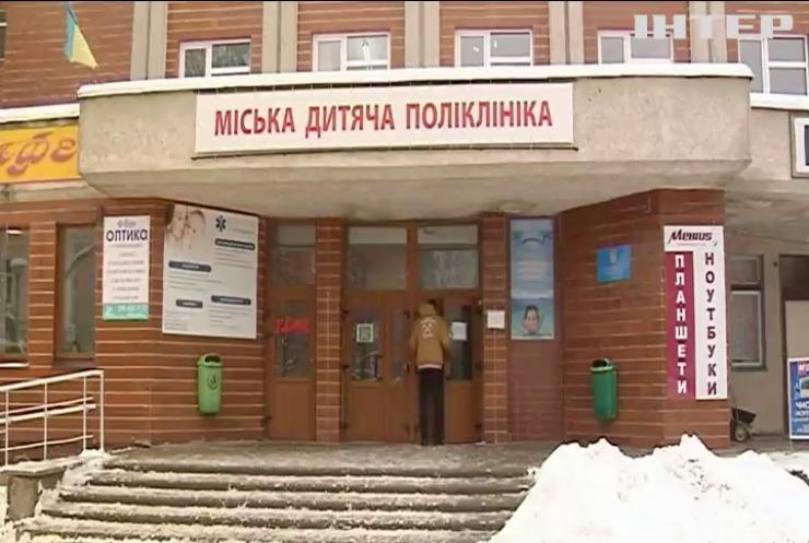 Спалах кору на Буковині: медики оприлюднили жахливу статистику
