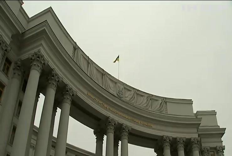 Україна закликала посилили тиск на Росію