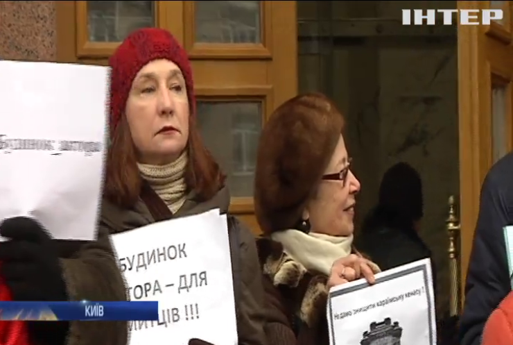 Реставрація чи рейдерство: з Київського Будинку актора виселяють творчі колективи