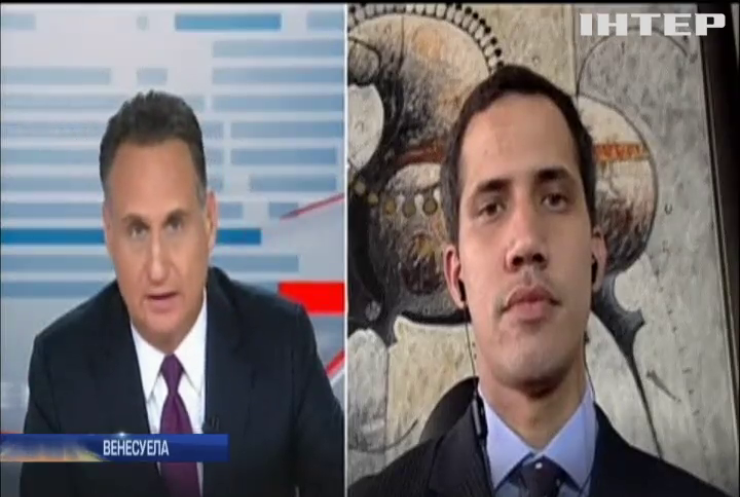 Криза у Венесуелі: Гуайдо провів переговори з Трампом