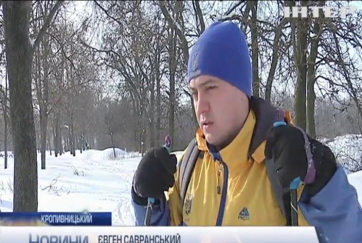У Кропивницькому спортсмен вчить однодумців кататися на лижах