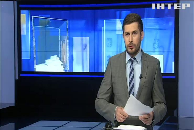 До виборів в Україні залучать іноземних спостерігачів