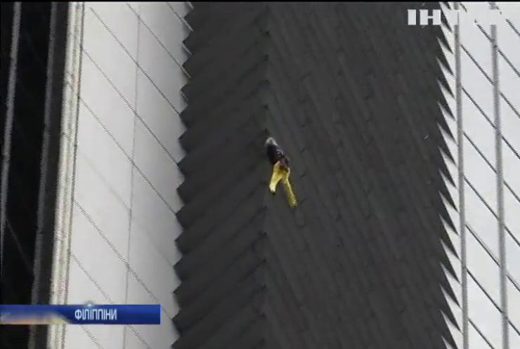 """""""Французький спайдермен"""" підкорив 47-поверхову будівлю в центрі Маніли"""