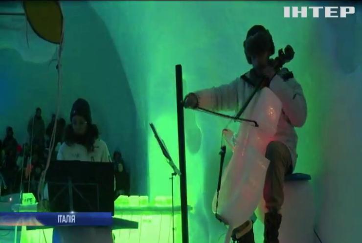 В італійських Альпах туристів розважають крижаною музикою