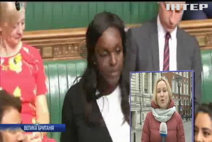 Перша в історії: у Британії жінка-депутат отримала тюремний термін