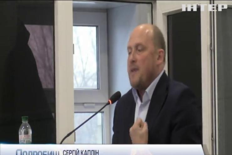Сергій Каплін допоміг жителям Білої Церкви оскаржити зростання тарифів на проїзд