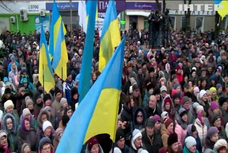 Юлія Тимошенко під час зустрічі з громадою Лебедина розповіла про ефективні способи розвитку економіки України