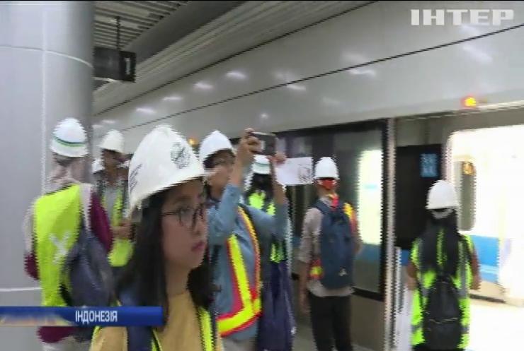 В столиці Індонезії побудували першу лінію метро