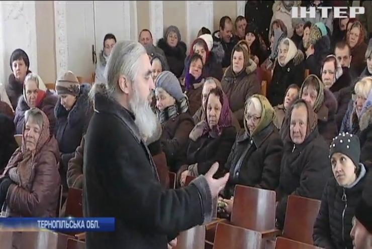 Вірян Тернопільщини залякують закриттям церкви УПЦ, якщо вони не перейдуть до ПЦУ