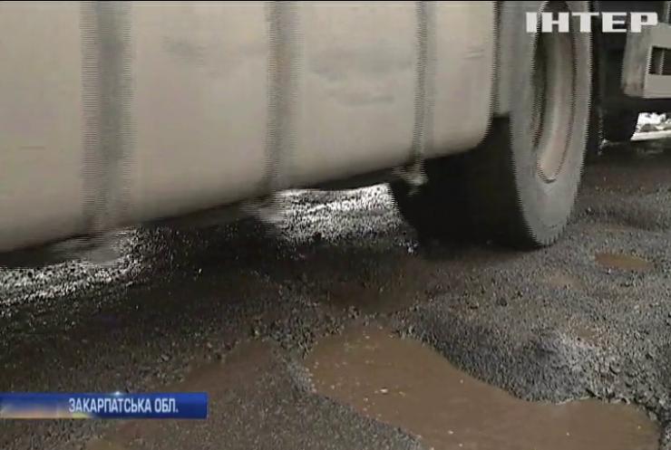 Суцільне бездоріжжя: на Закарпатті водії масово скаржаться на дороги