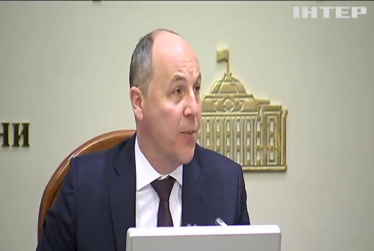 Уряд розгляне документ щодо статегічного курсу України на ЄС