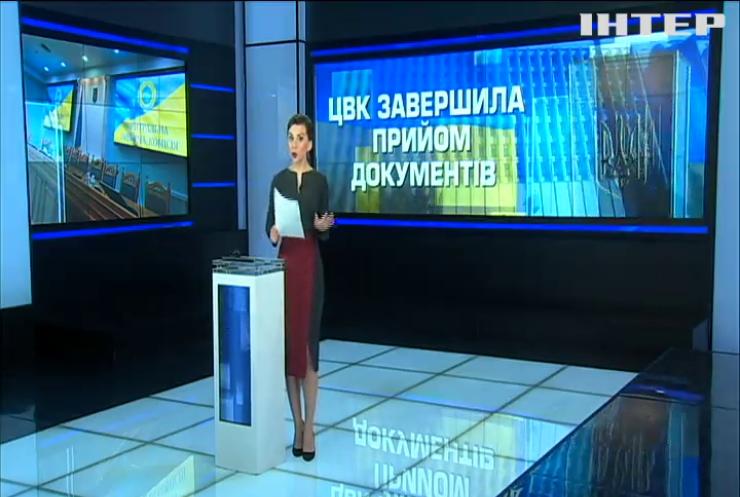 У ЦВК зареєстрували нових кандидатів у президенти
