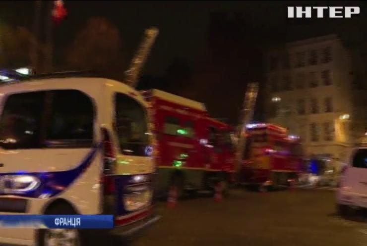 Пожежа у Парижі: у вогні загинули рятувальники