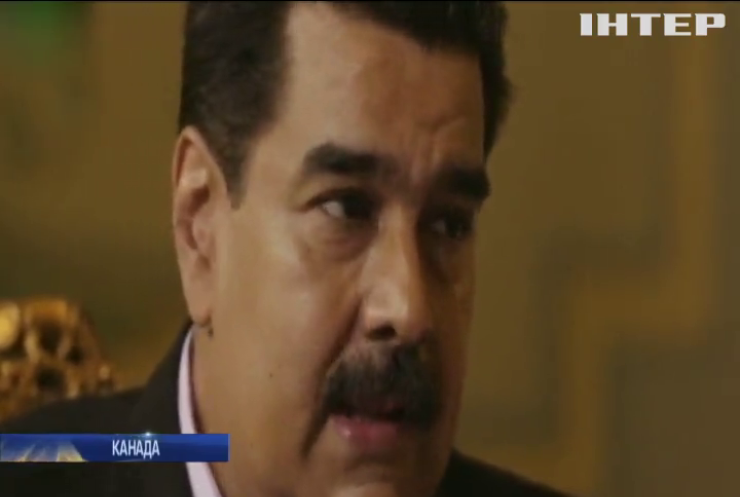 """""""Група Ліми"""" закликає венесуельску армію підтримати Хуана Гуайдо"""
