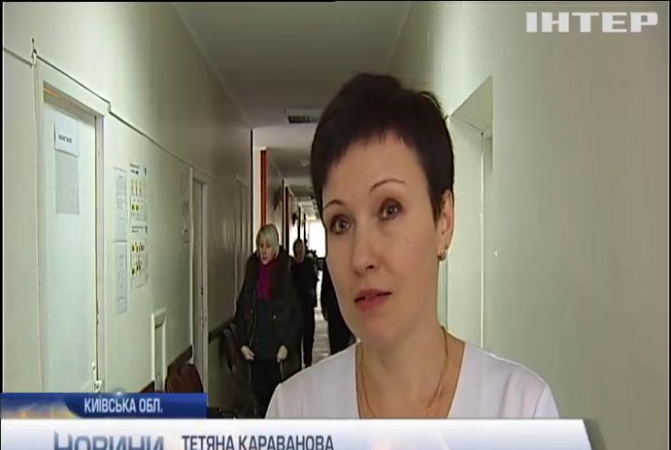 На Київщині бракує сімейних лікарів